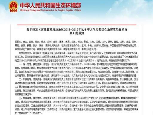 """""""停工令""""已安排上 郑州钢板厂家准备好了吗"""