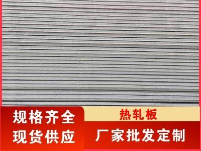 利空继续发酵期钢暴跌 新乡钢板批发市场