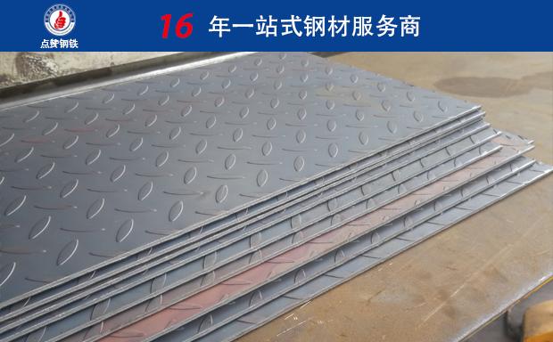 焦作薄钢板价格 焦作哪里有卖比较薄的钢板地方?