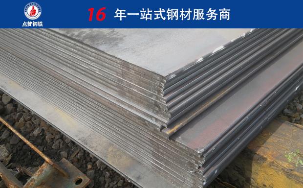 晋城厚钢板价格|晋城卖厚钢板的市场在哪儿