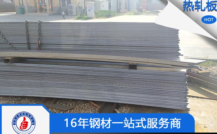 郑州现货充足钢板切割哪家好