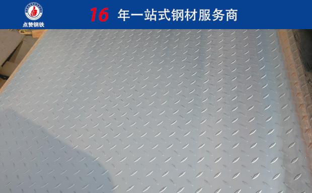 三门峡钢板价格 三门峡市场的钢板怎么卖