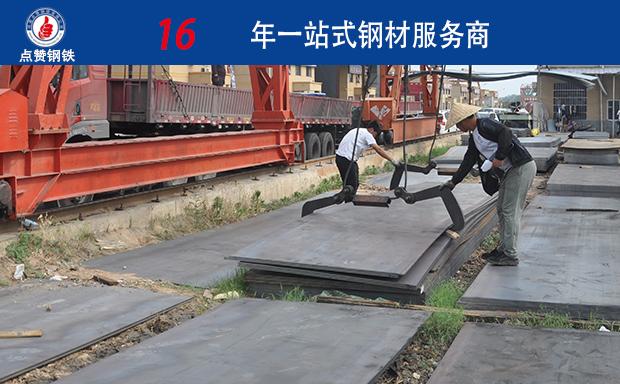 止水钢板和止水带的区别是什么?—郑州钢板厂家为你分析