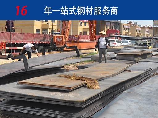 今日郑州钢板价格预测