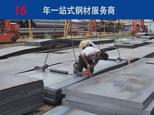 一夜开平700多吨,就是这家郑州钢板厂家