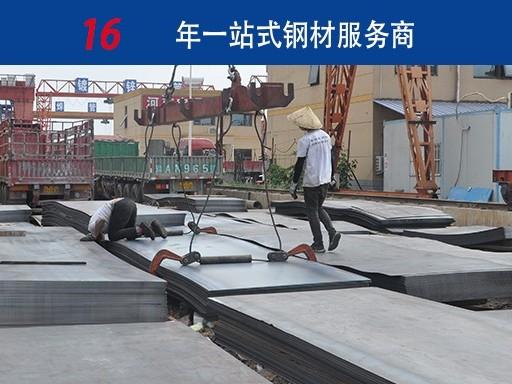 钢板多少钱一吨?点赞钢铁在线报价