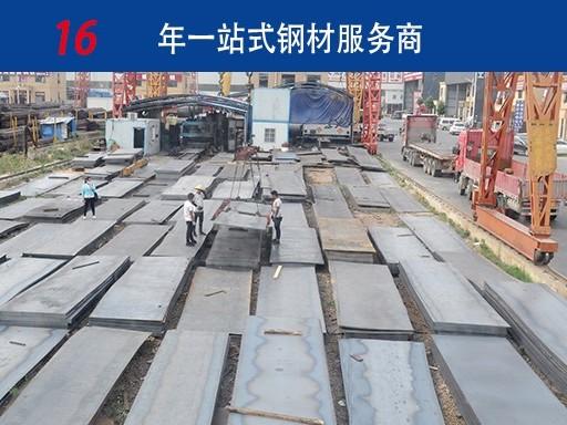 郑州钢板价格:钢材贸易商打价格战矛盾升级是什么原因造成的