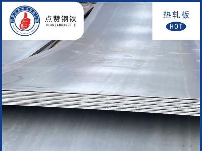 中国钢铁出口订单持续升温,钢材价格不断攀升