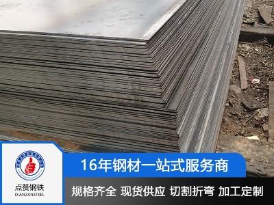 郑州钢板经销商,16年老品牌