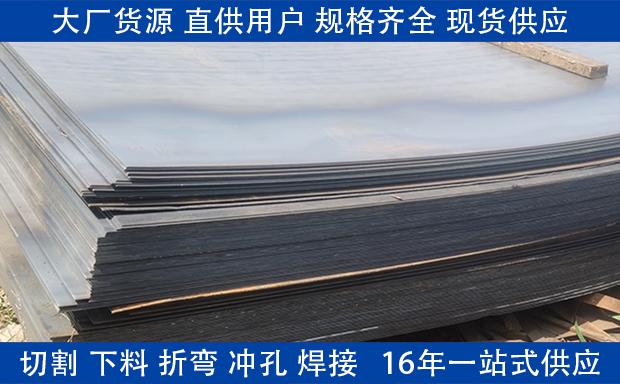 找郑州钢材市场电话 选点赞钢铁 16年一站式供应