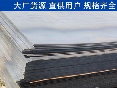 郑州钢板市场选点赞钢铁 大厂货源直供用户