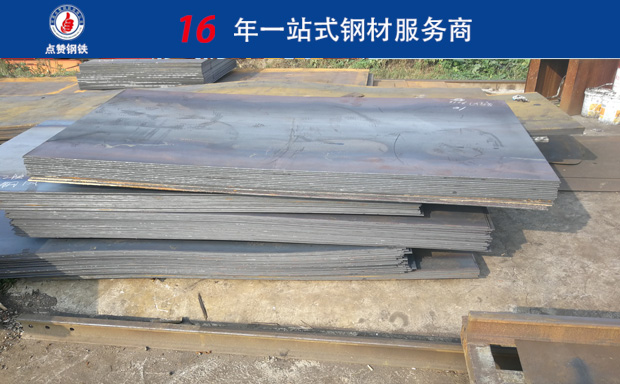 5mm钢板规格尺寸 点赞钢铁 特殊规格可定轧