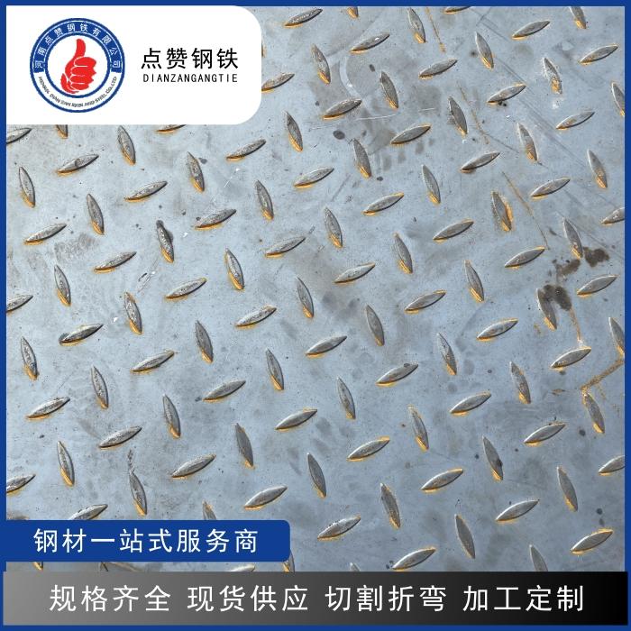 郑州钢板加工