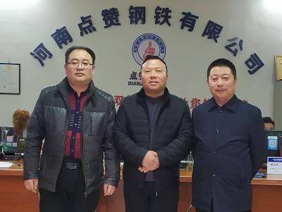 安钢集团郑州分公司领导人与点赞钢铁总经理会谈