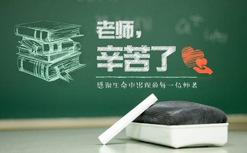 郑州钢板厂