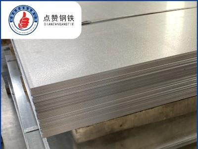 钢材现货价格暴涨 钢板q235