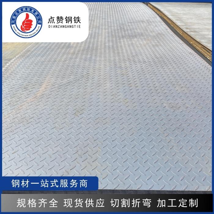 郑州钢材价格多少钱一吨