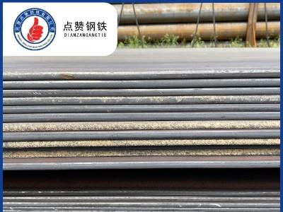 钢价连跌三日后 今日钢板价格