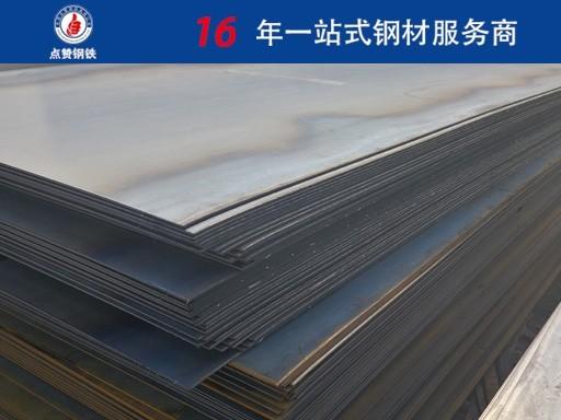 郑州钢板价格一周汇总 是什么让它不断上涨
