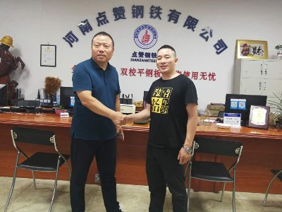 郑州钢板批发厂家携手机械设备有限公司,合作共赢