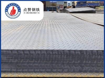 钢材库存止降回升 现在的钢材多少钱一吨