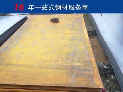 郑州耐磨钢板适用范围及其优缺点