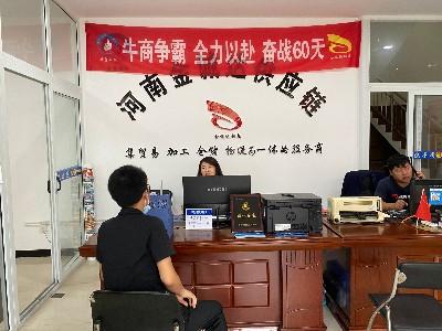 郑州钢材市场与武汉黄经理的合作