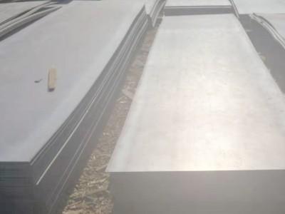 铺路钢板一般多厚 需要什么材质 点赞钢铁为您解说