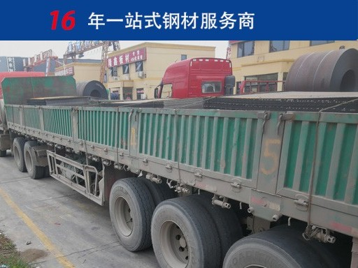 黄冈厚钢板报价 q345b钢板长宽是多少