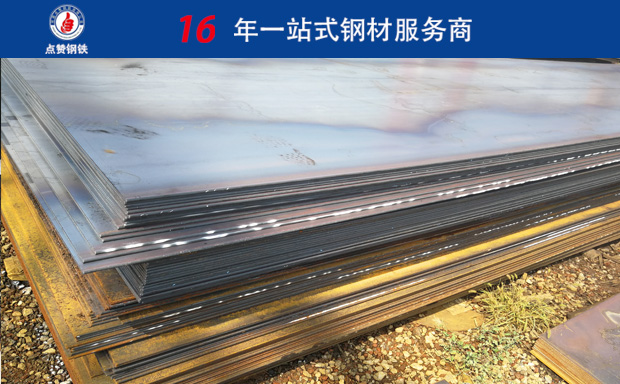 阜阳花纹板多少钱|q345b钢板是什么材质