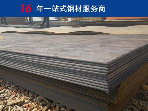 安阳低合金中板哪家质量比较好|q345b的钢板多少钱