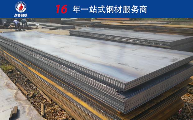 鹤壁5mm钢板厂家报价|q345b钢板加热多少度