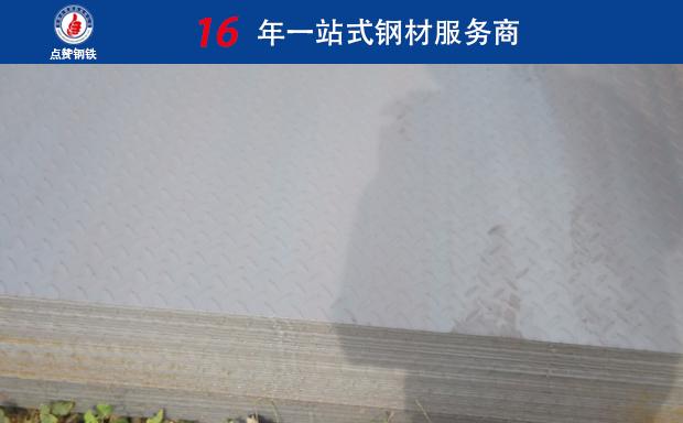 许昌中厚板价格|q345b钢板与q235b有什么区别