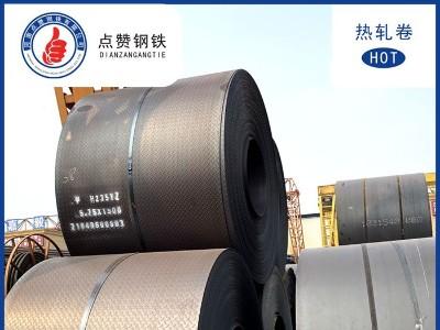 五一节前郑州钢材价格还要涨?