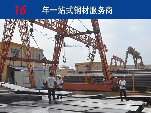 今日郑州钢板市场价格预测——点赞钢铁