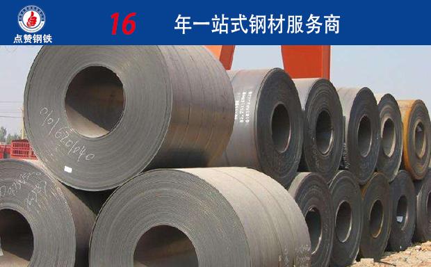西安厚钢板多少钱一吨 西安钢板市场价格
