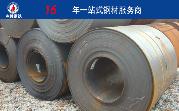 热轧卷板的分类是什么 这类钢板具体应用哪些行业?