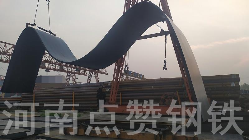 锰钢板特尺开平14米 你值得拥有