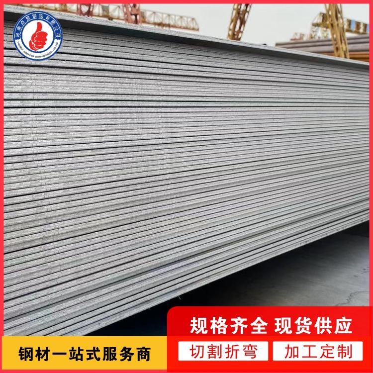 郑州钢材市场