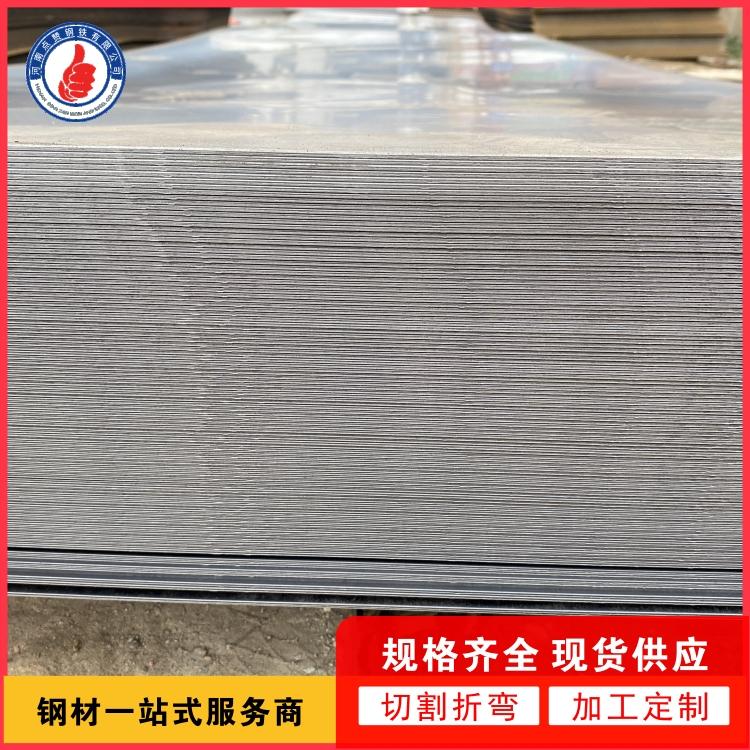 今日郑州钢材市场