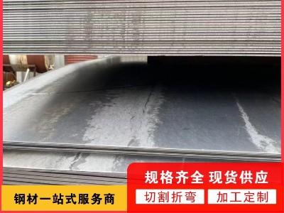 雨水冲刷钢市震荡上涨 新郑钢材市场
