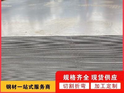 成交乏力 库存被动增加河南今日钢价