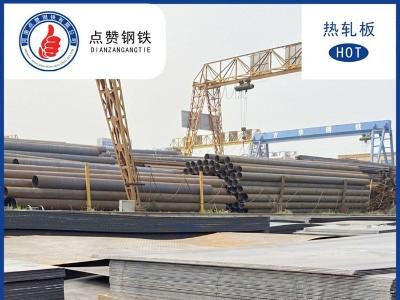 环保限产再升级  节前钢价继续上涨