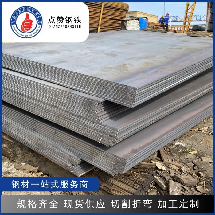 郑州钢材批发市场价格钢价