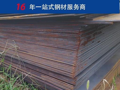 西安钢板多少钱