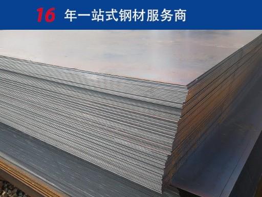 郑州厚钢板多少钱一吨