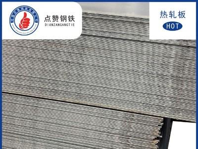 钢材价格涨跌互现 市场成交一般