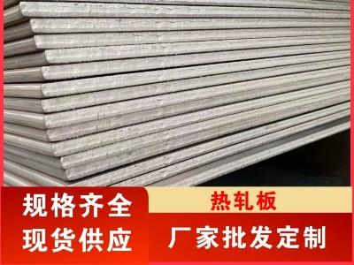 钢材期货大反弹 钢材价格多少钱一吨