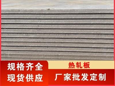金九银十的钢材市场提前到来 今日钢板价格