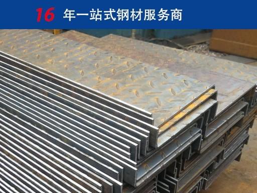 西安厚钢板价格表|西安厚钢板生产厂家